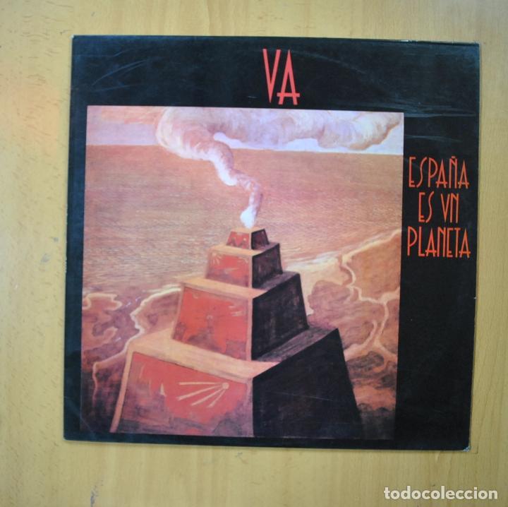 UA - ESPAÑA ES UN PLANETA - LP (Música - Discos - LP Vinilo - Grupos Españoles de los 70 y 80)