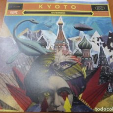 Discos de vinilo: KYOTO, THE FRACTAL SOUND ‎– SPLIT EP, VINILO ROJO. BUEN ESTADO . POST-ROCK. Lote 224911981