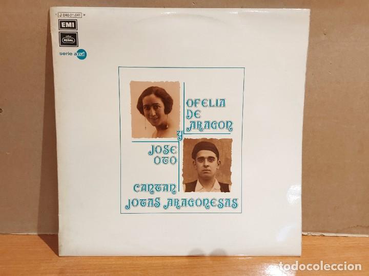 Discos de vinilo: OFELIA DE ARAGÓN Y JOSÉ OTO CANTAN JOTAS ARAGONESAS / LP-PROMO - REGAL-1973 / LUJO. ****/**** - Foto 2 - 224922285