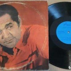 Discos de vinilo: PACHO ALONSO - ORQUESTA EGREM / LP. Lote 224950577