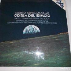 Discos de vinilo: ODISEA EN EL ESPACIO. ORQUESTA FILARMONICA DE LONDRES.1973, ED ESPAÑOLA. Lote 224978125
