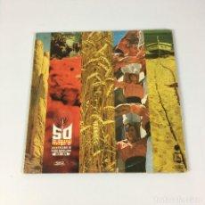 Discos de vinilo: 2LP - 50 ANIVERSARIO DE RÀDIO BARCELONA 1924-1974 (LOS 2 VINILOS COMO NUEVOS). Lote 225005295