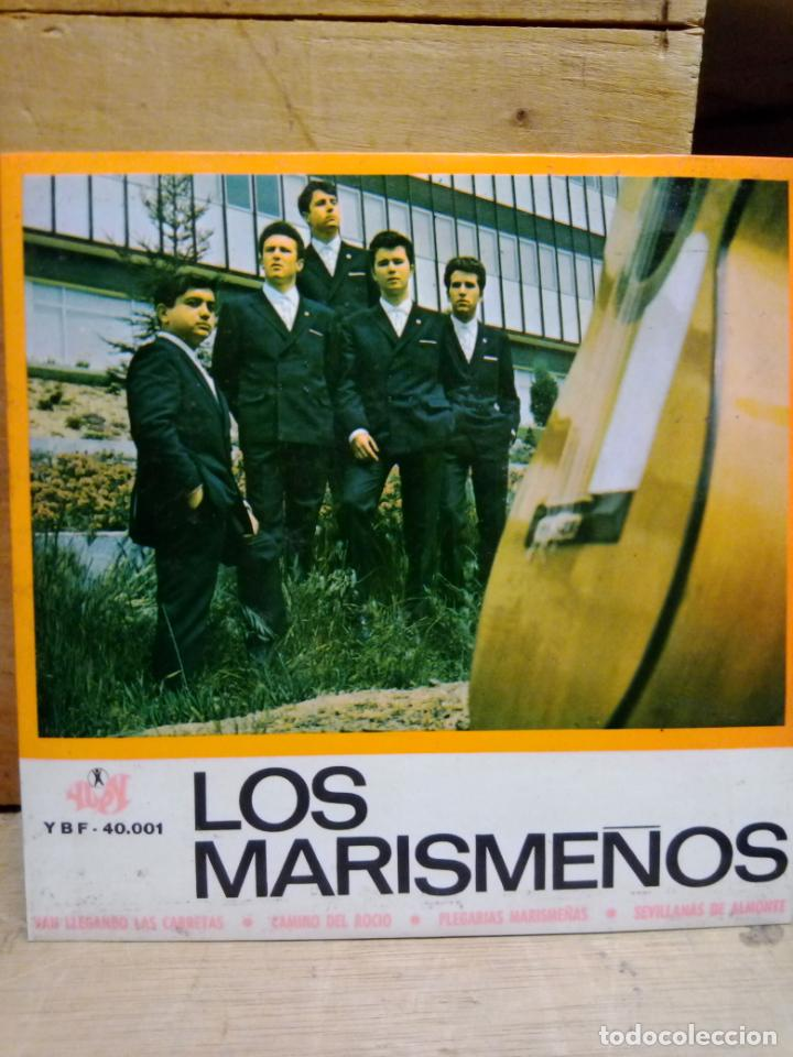 LOS MARISMEÑOS DISCO 4 CANCIONES (Música - Discos de Vinilo - EPs - Flamenco, Canción española y Cuplé)