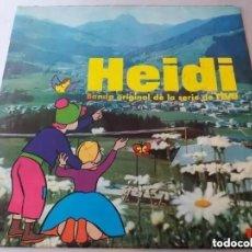 Discos de vinilo: HEIDI / BANDA ORIGINAL DE LA SERIE DE TELEVISION / LP. Lote 225034345