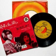 Discos de vinilo: WILMA GOICH / ORNELLA VANONI - LE COLLINE SONO IN FIORE - SINGLE SEVEN SEAS 1965 JAPAN BPY. Lote 225036595