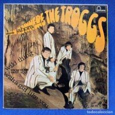 Discos de vinilo: EP THE TROGGS - DESDE AHORA - ESPAÑA - AÑO 1966. Lote 225038700