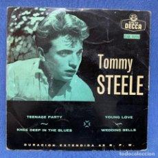 Disques de vinyle: EP TOMMY STEELE - TOMMY STEELE - ESPAÑA - AÑO 1957. Lote 225041245