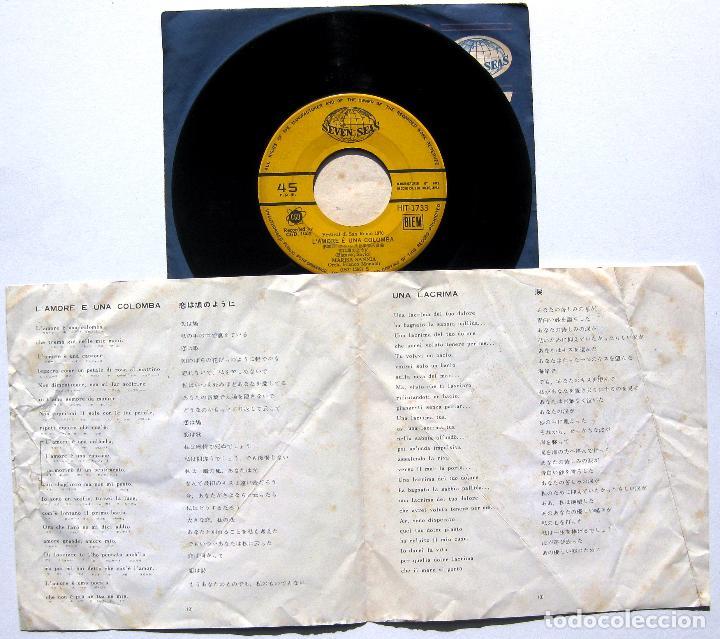 Discos de vinilo: Marisa Sannia - LAmore È Una Colomba / Una Lacrima (Peret Cover) - Single Seven Seas 1970 Japan BPY - Foto 3 - 225043575