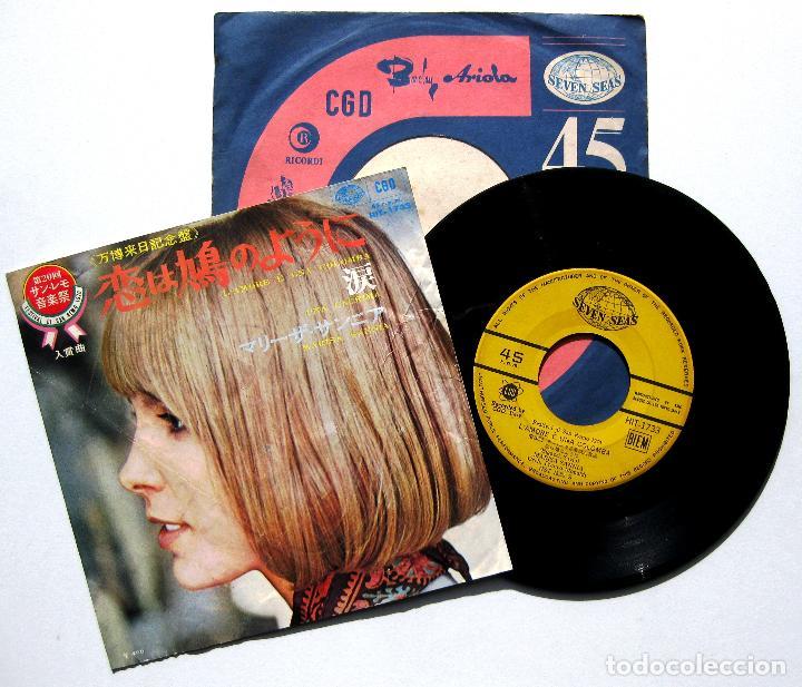 MARISA SANNIA - L'AMORE È UNA COLOMBA / UNA LACRIMA (PERET COVER) - SINGLE SEVEN SEAS 1970 JAPAN BPY (Música - Discos - Singles Vinilo - Canción Francesa e Italiana)