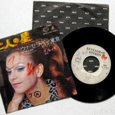 Discos de vinilo: MILVA (EN JAPONÉS) - LA STELLA PER NOI / UNA SERA DI TOKIO - SINGLE SEVEN SEAS 1970 PROMO JAPAN BPY. Lote 225045405