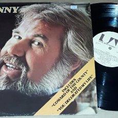 Discos de vinilo: LP - KENNY ROGERS - KENNY - MADE IN UK. Lote 225070955