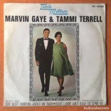 Discos de vinilo: MARVIN GAYE & TAMMI TERRELL SINGLE MOTOWN DISCO EXC, PORTADA VG MUY RARO. Lote 225083945