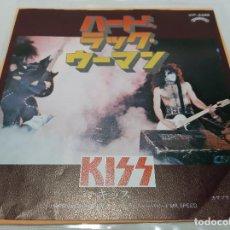"Discos de vinilo: KISS -HARD LUCK WOMAN- (1977) SINGLE 7"". Lote 225085640"