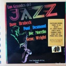 Disques de vinyle: LOS GRANDES DEL JAZZ. GRAN ENCICLOPEDIA DEL JAZZ. Nº 40 - DAVE BRUBECK. PAUL DESMOND. JOE MORELLO. G. Lote 225106847