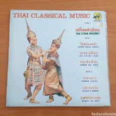 Discos de vinilo: LP THAI STRING ENSEMBLE - THAI CLASSICAL MUSIC (THAILAND - GOLDEN RECORDS - 1960?/70S?). Lote 225128807