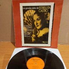 Discos de vinilo: LOS GRANDES ÉXITOS DE ESTRELLITA CASTRO / LP - OLYMPO-1974 / MBC. ***/***. Lote 225130970