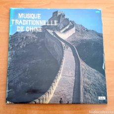 Discos de vinilo: LP MUSIQUE TRADITIONNELLE DE CHINE (FRANCE - FESTIVAL - 1984) MÚSICA TRADICIONAL CHINA. Lote 225133077