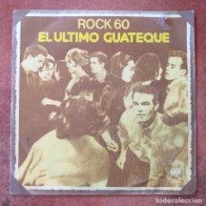 Discos de vinilo: ROCK 60 - EL ULTIMO GUATEQUE (SG) 1977. Lote 225143970