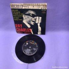 Discos de vinilo: SINGLE THE HUMAN LEAGUE -- MIRROR MAN -- 1982 -- ESPAÑA. Lote 225157265