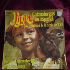 Discos de vinilo: PIPPI CALZASLARGAS EN ESPAÑOL. Lote 225171753