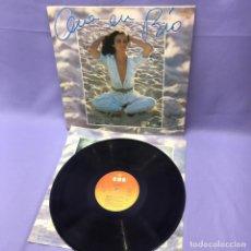 Discos de vinilo: LP ANA BELEN -- ANA EN EL RÍO -- MADRID 1982 --. Lote 225175820