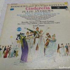 Discos de vinilo: RAREZA LP BSO CINDERELLA, DE RODGERS & HAMMERSTEIN, 1957. CON JULIE ANDREWS. Lote 225220412