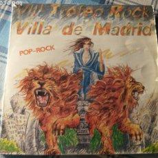 Discos de vinilo: TROFEO ROCK VILLA DE MADRID LP. Lote 225238566