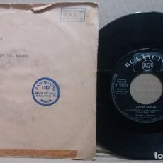 Discos de vinilo: AUTE EN CATALAN / AL-LELUIA / SINGLE 7 INCH. Lote 225243635