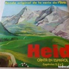 Discos de vinilo: HEIDI CANTA EN ESPAÑOL, CAPITULOS 3, 4 Y 5 / LP. Lote 225254390