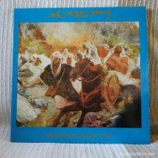 Discos de vinilo: AL-AZRAQ - 1ER CENTENARIO DE LA MUSICA FESTERA ALCOYANA - DOBLE LP AÑO 1981 PORTADA ABIERTA. Lote 225263520