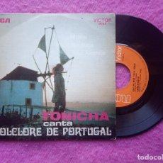 Discos de vinilo: EP TONICHA - VAI DE RUZ TRUZ TRUZ / CORADINHAS +2 - RCA TP-562 - PORTUGAL PRESS (EX-/EX-). Lote 225264290