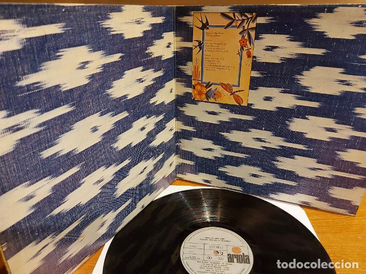 Discos de vinilo: MARIA DEL MAR BONET / CANÇONS DE FESTA / LP-GATEFOLD - ARIOLA-1976 / MBC. ***/*** - Foto 2 - 225291728