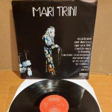 Discos de vinilo: MARI TRINI / MISMO TÍTULO / LP - ORLADOR-1973 / MBC. ***/***. Lote 225294395