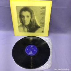Discos de vinilo: LP LO MEJOR DE MARÍA OSTIZ -- MADRID 1980 -- VG++. Lote 225295355