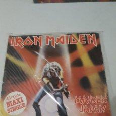 Discos de vinilo: IRON MAIDEN. Lote 225316115