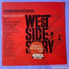 Discos de vinilo: LP WEST SIDE STORY -- MADRID -- VG++. Lote 225337100