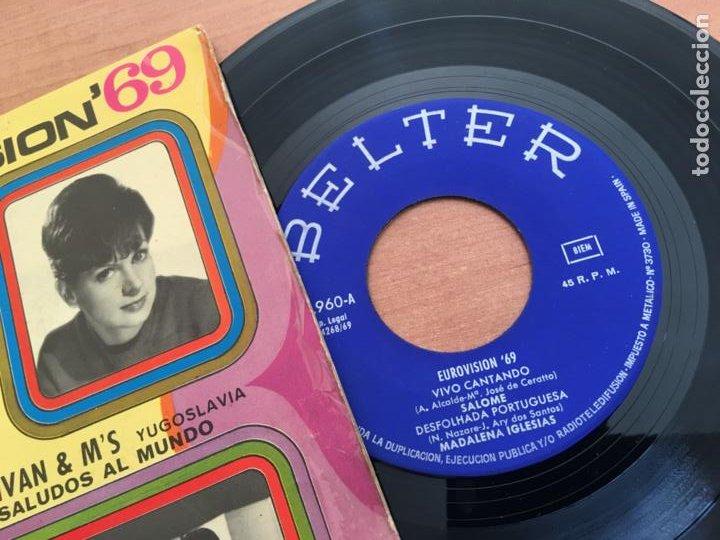 Discos de vinilo: EUROVISION 69 SALOME, MADALENA IGLESIAS FRIDA BOCCARA IVAN & MS. EP ESPAÑA 1969 (EPI19) - Foto 2 - 225346538