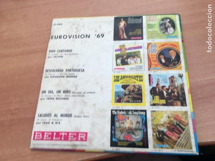 Discos de vinilo: EUROVISION 69 SALOME, MADALENA IGLESIAS FRIDA BOCCARA IVAN & MS. EP ESPAÑA 1969 (EPI19) - Foto 3 - 225346538