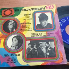 Discos de vinilo: EUROVISION 69 SALOME, MADALENA IGLESIAS FRIDA BOCCARA IVAN & M'S. EP ESPAÑA 1969 (EPI19). Lote 225346538