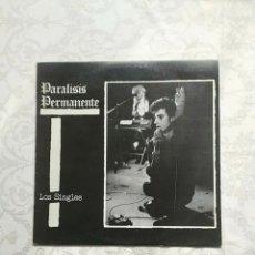 Discos de vinilo: PARÁLISIS PERMANENTE. Lote 225451585