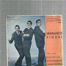 Discos de vinilo: HERMANOS RIGUAL SOL SOL + REGALO SORPRESA. Lote 225486785