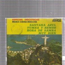 Discos de vinilo: CONJUNTO NUEVA ONDA SANTANA AZUL. Lote 225488238