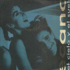 Discos de vinilo: DISCO. LP VINILO. MECANO. ENTRE EL CIELO Y EL SUELO. ARIOLA. (ST/DS6). Lote 225517960