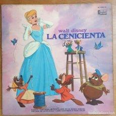 Discos de vinilo: LP WALT DISNEY PRESENTA LA CENICIENTA. Lote 225551673