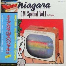 Discos de vinilo: EP JAPON 10'' EIICHI OHTAKI – NIAGARA CM SPECIAL VOL. 1. Lote 225569315