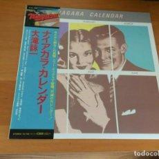 Discos de vinilo: LP JAPON EIICHI OHTAKI – NIAGARA CALENDAR. Lote 225572100