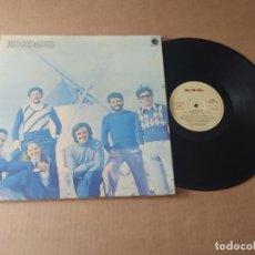 Discos de vinilo: LP MOCEDADES - MOCEDADES. Lote 225709870