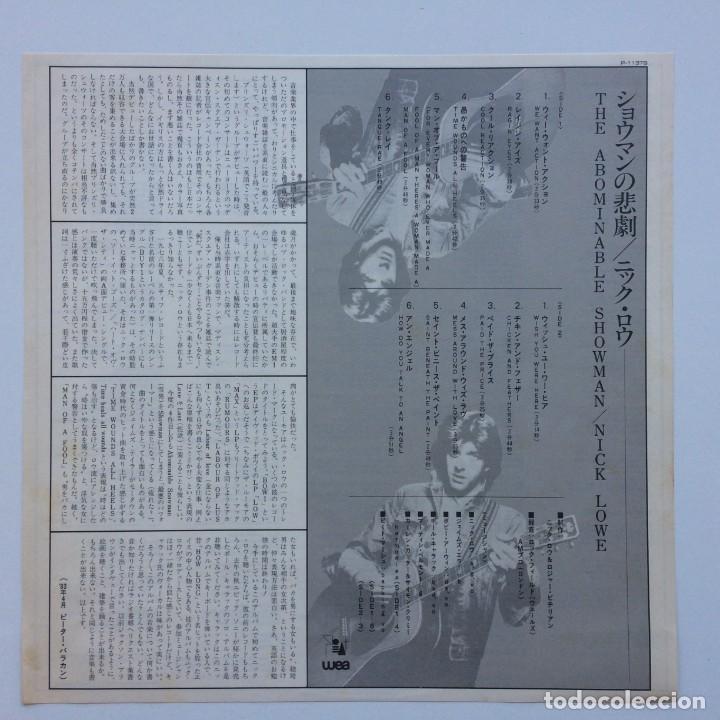 Discos de vinilo: Nick Lowe – The Abominable Showman Japan,1983 F-Beat - Foto 3 - 225711028