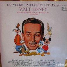 Discos de vinilo: WALT DISNESY LA MEJORES CANCIONES INFANTILES EN ESPAÑOL - MARY POPPINS - BAMBI - BLANCANIEVES - VER. Lote 225719500