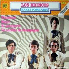 Discos de vinilo: LOS BRINCOS LP RAICES POPULARES CAUDAL 1980 SPAIN. Lote 225813425